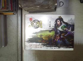 三国精品桌游   附(卡牌+牌垫)
