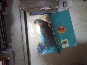 风云画集   第二十五册  。