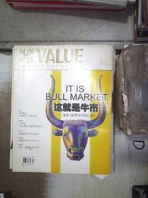 Value   科学与财富    2007  2