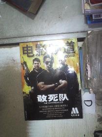 电影频道    2010   8