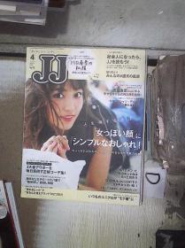 JJ   2018  4