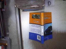 PE100管道系统(第3版)