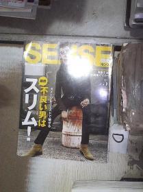 SENSE     2016  5