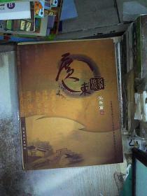 广东地名故事. 汕头篇
