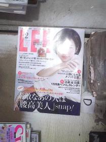 LEE    2018  2  日文杂志