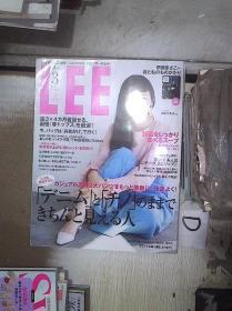 LEE    2018  3   日文杂志