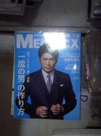 MEN'S  EX  2014  8