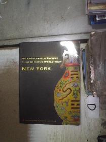 2018 ROCKEFELLER ANCIENT CHINESE RHYME WORLD TOUR NEW YORK  2018洛克菲勒古韵世界巡演纽约