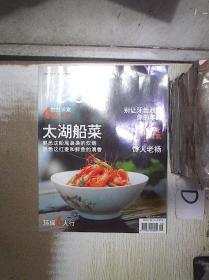 中外食品工业     2008  9 。
