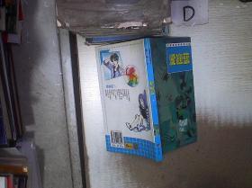 爱幽蓝——花季香彩色情感小说