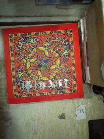 中国美术家协会韩美林工作室