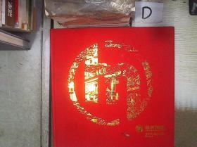 杭州地铁历年纪念票合集 2012-2017