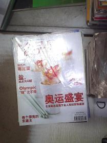 中外食品工业    2008  8