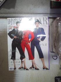 时尚芭莎   2021   3 .