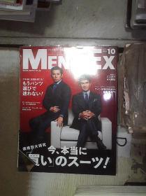 MEN'S  EX  2015   10