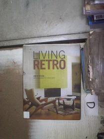 Living Retro 复古生活