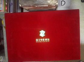 珠江电影集团  【DVD23张】.(盒装)