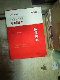 中公版·2017公务员录用考试专项题库:数量关系(二维码版)