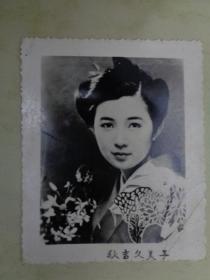 老照片:日本电影演员(秋吉久美子)