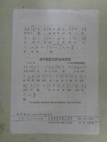 南昌至井冈山公路示意图(南昌——井冈山公路全长373公里)