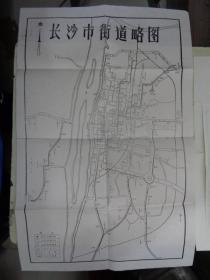 长沙市街道略图