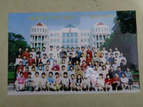 老照片:《豫章中学2002届初三(6)版毕业留影》