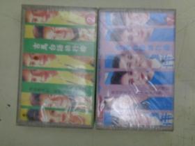 盒带:吉马台语排行榜(2、7)2盒合售【未开封】