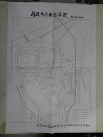 1966年南昌市区示意草图(串连地图)——中共江西省委文化革命领导小组群众来访接待办公室翻印