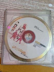 CD光盘   一人二首流行曲【女人篇】 1张碟【光盘有划痕,无机器试片,不知音质,介意者勿下单,请谅】