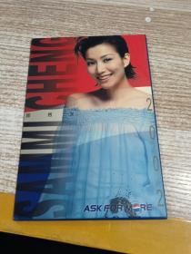 2002百事珍藏版超级星阵营  明信片全套9张