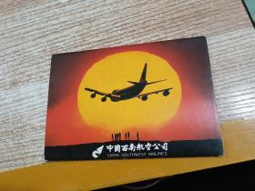 中国西南航空公司 明信片7张
