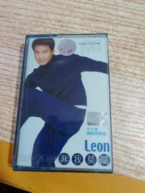 磁带 Leon 非我莫属(无机器试磁带,介意者勿下单)