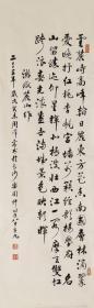 【展览作品 保真特惠】湖南省书法家协会老会员 周泽襄 国展书法作品
