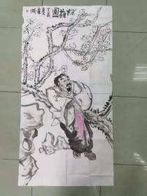 【保真 特惠】中美协会员 铜陵市美术家协会副主席 丁晖明 四尺整张文人画2