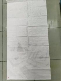 【保真 特惠】河北美术学院教师 河北省美术家协会会员 郭跃峰 四尺整张山水