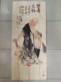 【保真 精品】中央美院硕士 优秀青年艺术家 王亮儒 四尺整张国画