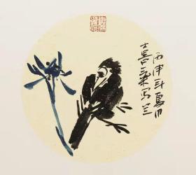 【保真】中美协会员 吴东魁 花鸟小品卡板2