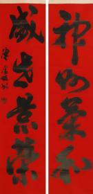 【展览作品 保真特惠】中国工艺美术家协会副主席 陈金略 国展书法作品