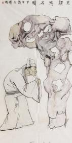 【保真 特惠】中美协会员 铜陵市美术家协会副主席 丁晖明 四尺整张文人画
