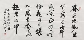 【保真 特惠】中书协会员 刘志英 四尺整张书法1