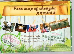 成都旅游美食地图