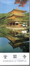 金阁寺导览图