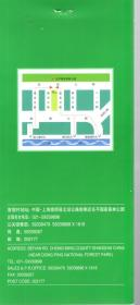 上海宝岛度假村
