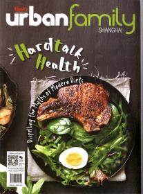 城市健康生活.英文.2017年8、12月.2册合售