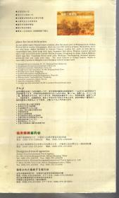 华东旅游新干线——仙乡文化名城.休闲购物天堂——金华游
