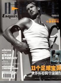 时尚先生.2006年第6期总第10期