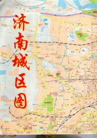 济南城区图