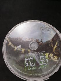 蛇岛 DVD(裸盘)