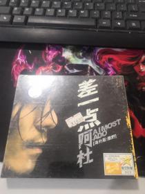 阿杜 差一点 VCD(未开封)(海外版:撒野)