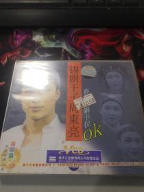 锡剧王子周东亮 艺术集锦卡拉OK VCD(未开封)(经典曲目)